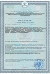 Лецитин натуральный (подсолнечник)  120гр.