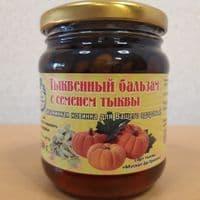 Тыквенный бальзам с семенами тыквы 310 гр.