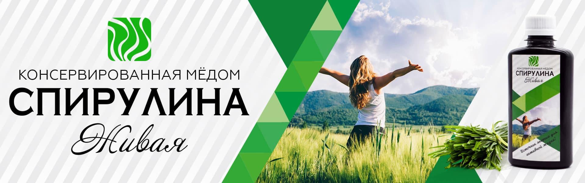 spirulina_pervocvet